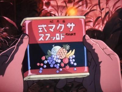 button-only@2x ジブリパークお土産予想☆食べ物やお菓子!ぬいぐるみや文房具も考えてみました!!